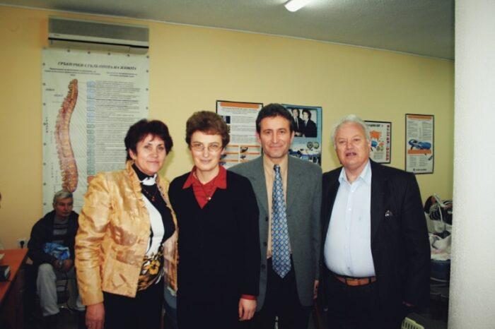 На шести декември 2008 година отвори врати офисът на Нуга Бест във Варна.