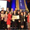 Изключително признание. Президентът на Nuga Medical Чо Сън Хен получи почетна грамота лично от Президента на Република Корея Мун Дже Ин
