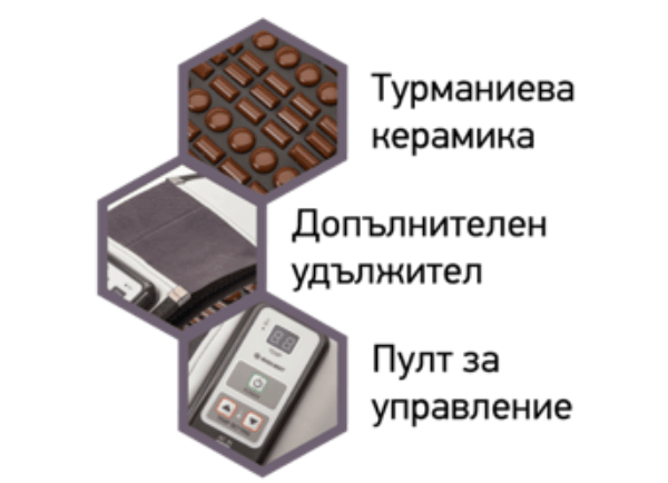 Предимства на Т9 | Турманиев пояс