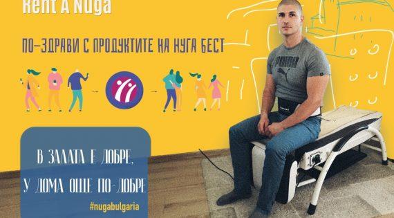 МАСАЖ С ТЕРМОМАСАЖОР N4