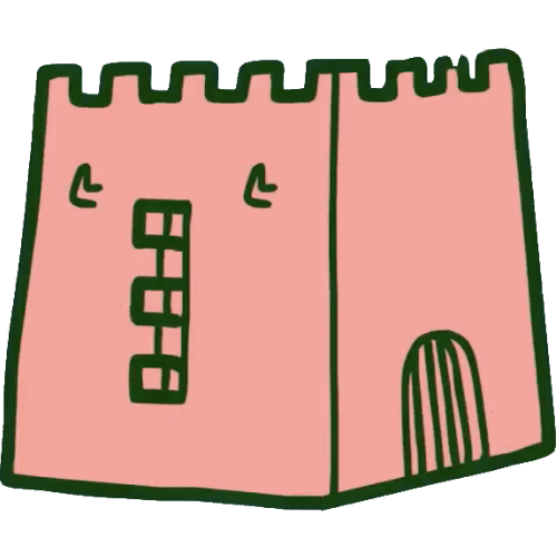 Обсадената крепост: човешкото тяло