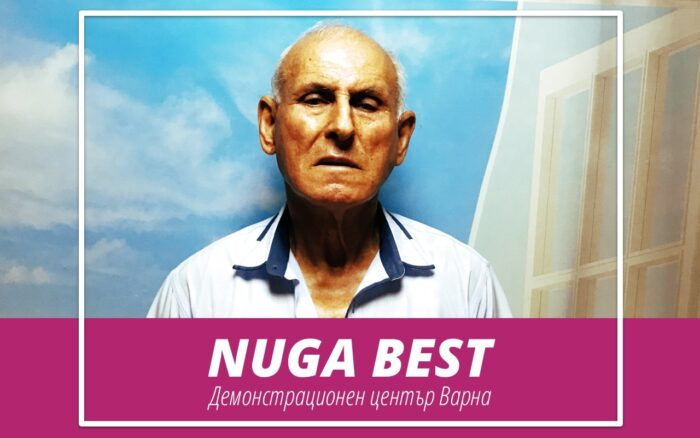 Михаил Парушев, пенсионер