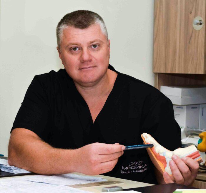 доц. д-р Атанас Кацаров