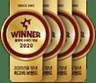 За четвърта поредна година Nuga Best получи наградата Марка на годината.